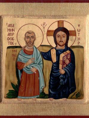 'Ikona przyjaźni' – Chrystus z przyjacielem