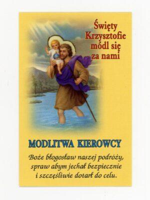 Obrazek św. Krzysztof - jestem katolikiem