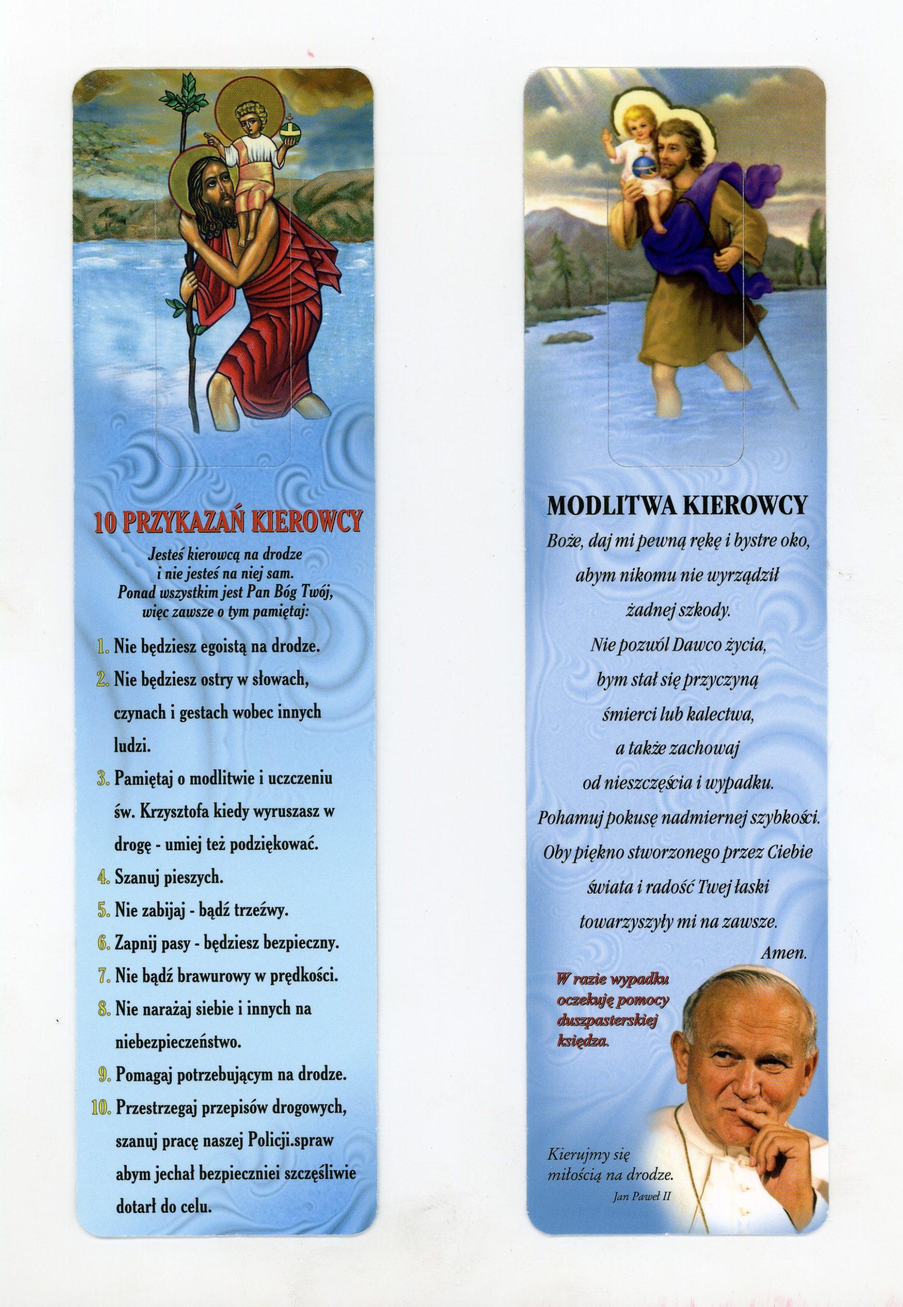 Zakładka - św. Krzysztof