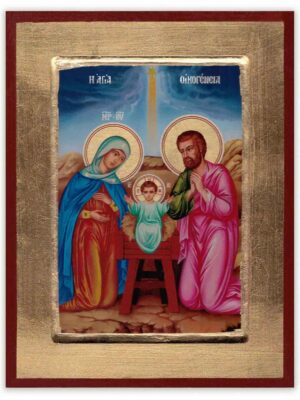 Ikona Święta Rodzina z Dzieciątkiem w żłobku