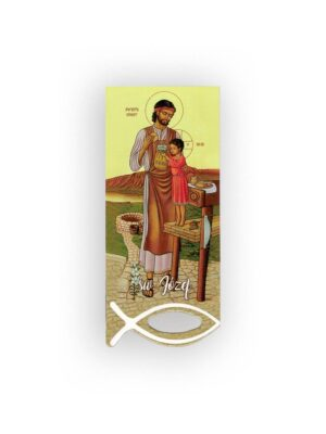 Zakładka magnetyczna święty Józef