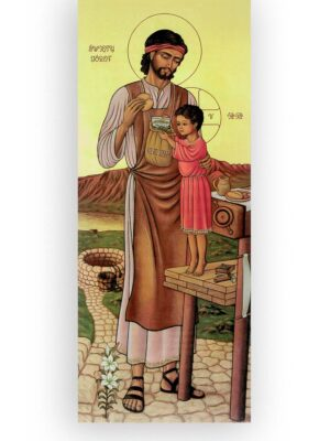 Obrazek z wizerunkiem świętego Józefa