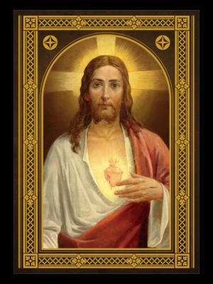 Obrazek – Akt poświęcenia się Najświętszemu Sercu Pana Jezusa