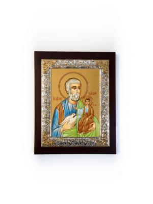 Ikona srebrna święty Józef